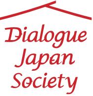 一般社団法人ダイアローグ ジャパン ソサエティ